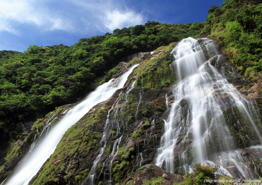 Ohko Falls